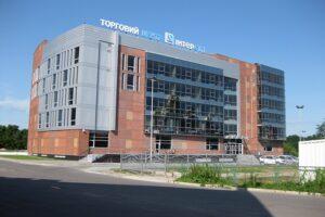 Торговий центр «Інтер-сіті» на проспекті Червоної Калини