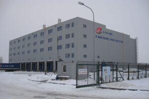 Офісно-складські приміщення в селі Солонка