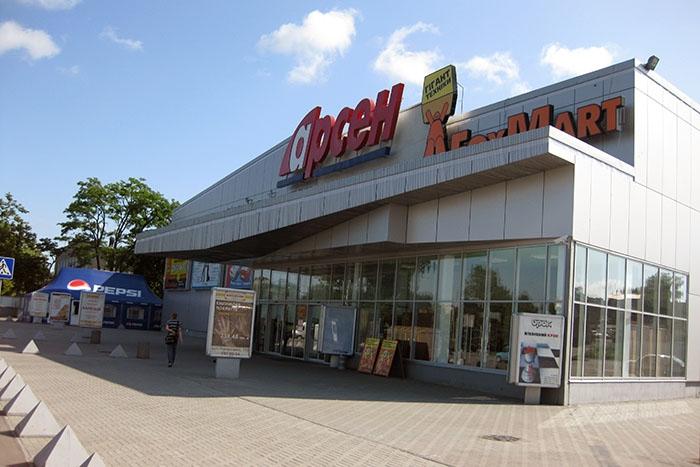 Торговий центр «АРСЕН» на вулиці Зеленій